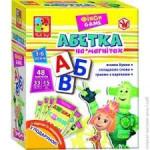 Абетка Фиксики VT1502-08 (укр)