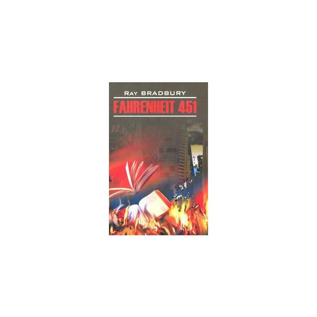 451 градус по Фаренгейту. Книга для чтения на английском языке. Неадаптированная