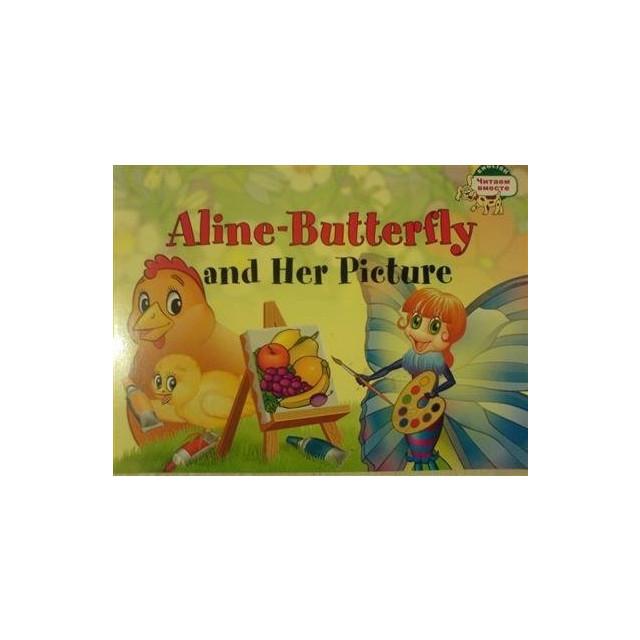 Бабочка Алина и ее картина (м) (англ.)