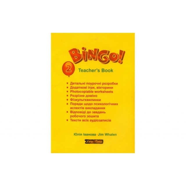 Bingo-2. Teacher's Book