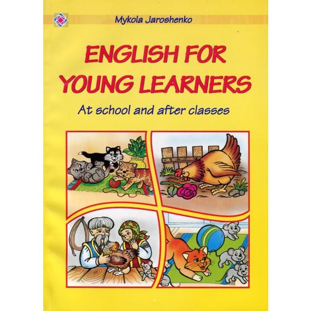 English for young learners. At school and after classes / Англійська мова для наймолодших. У школі та після уроків