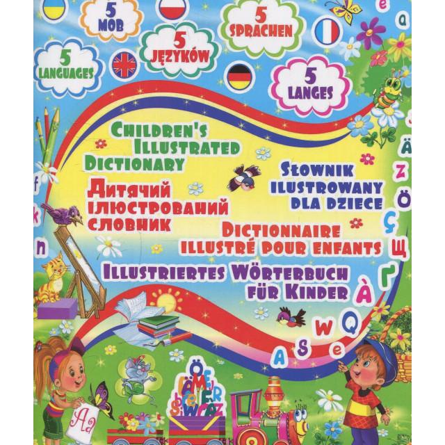 Дитячий п'ятимовний ілюстрований словник