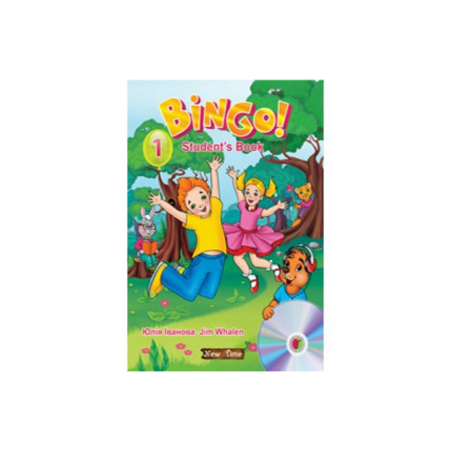 Bingo-1. Student's Book